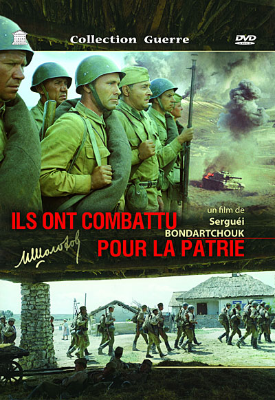 """Le poster du film """"Ils ont combattu pour la patrie"""""""