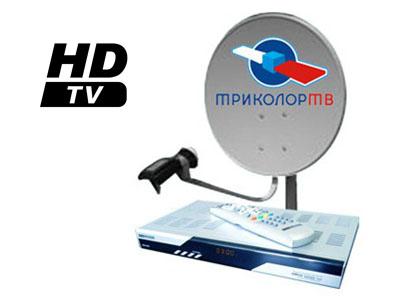 TricolorTV_HD
