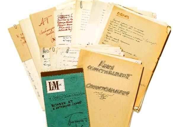 Tarkovsky_archive