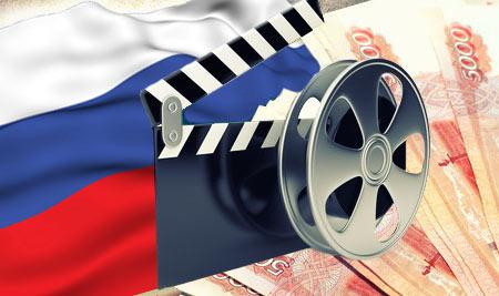Cinema_Russie_2012
