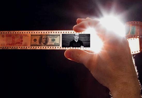 CinemaRusseExport