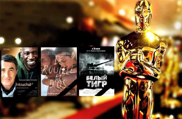 Oscars2013