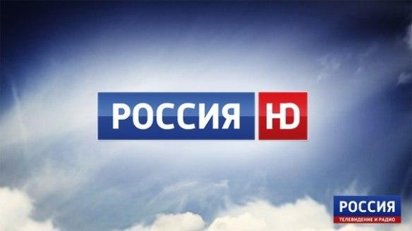 l'identité visuelle de la chaîne Rossya HD
