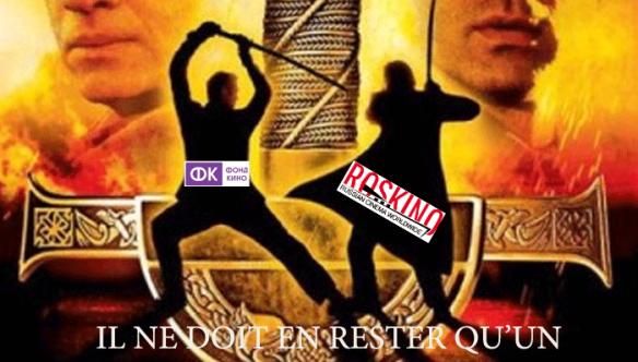 DuelRosKino_FondsCinema
