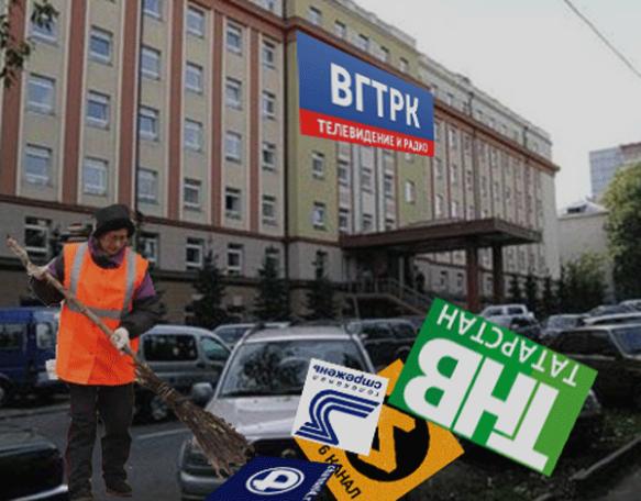 VGTRK_chases_regional_TV