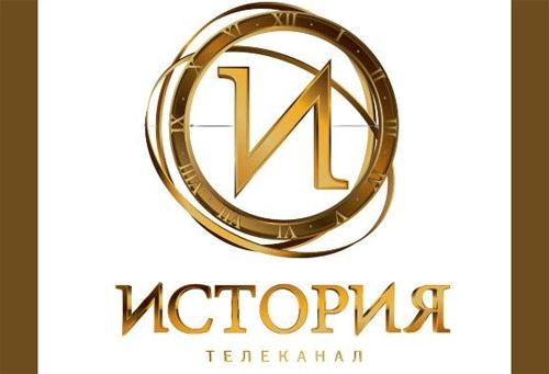 Historya