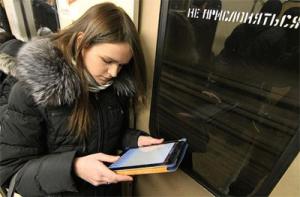 Metro_WiFi