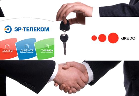 ERTelecom_Akado