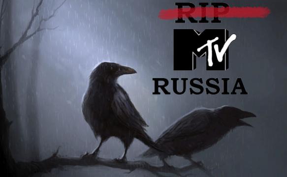 MTV_Russie_Revient