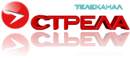 logo_strela