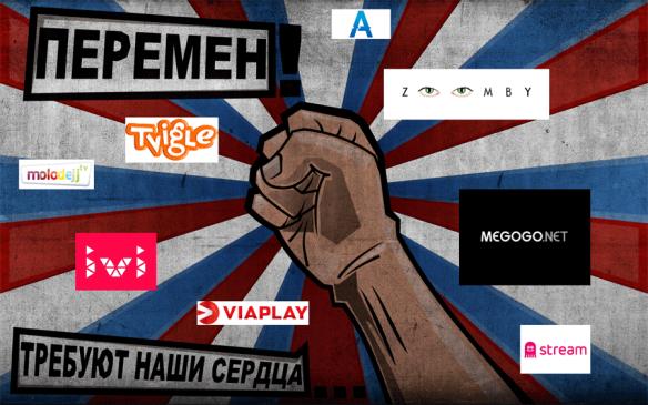 russian_online_cinemas