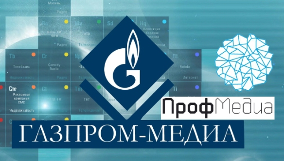 GazProm_ProfMedia_Logos
