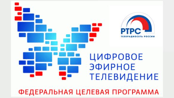 TNT_Russie
