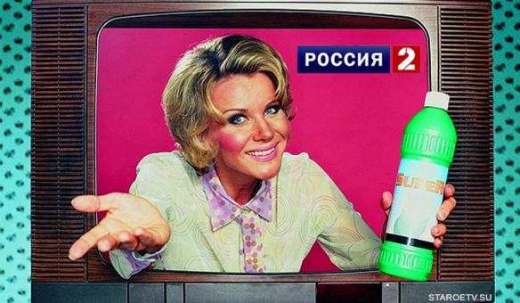 Rossia_Pub_Champion