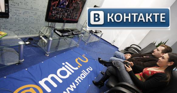 MailRu_Vkontakte