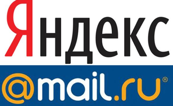 Yandex-MailRu